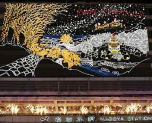 20091113 JR名古屋駅「タワーズイルミ」