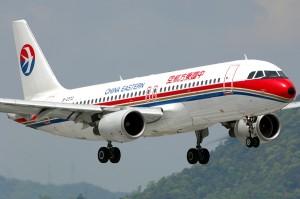 中国東方航空公司