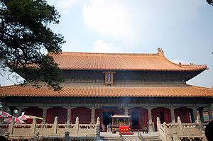 曲阜 孔子廟大成殿