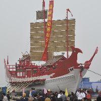 復元された遣唐使船 20100331