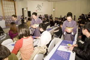 紫MURASAKI