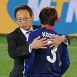 日本代表、パラグアイに敗戦