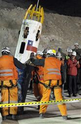 チリ落盤事故救出カプセル