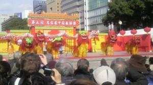 第五回名古屋中国春節祭 2011.01.29