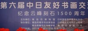 青島中旅111024
